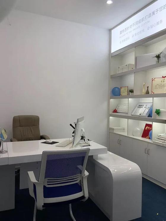 江苏站|庆祝蕾特恩盐城明星城店盛大开业